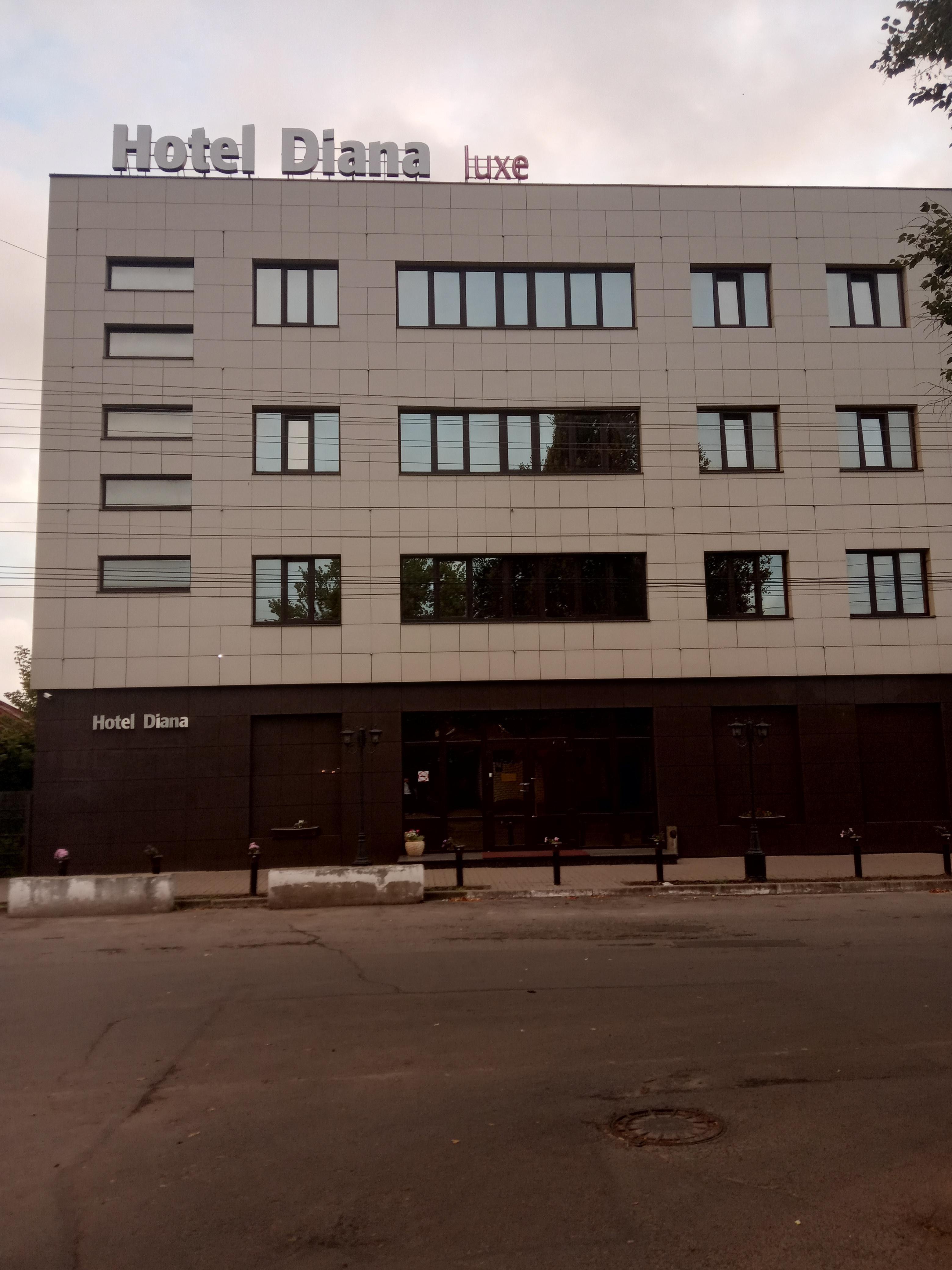 """Отель """"Диана"""" - №1"""