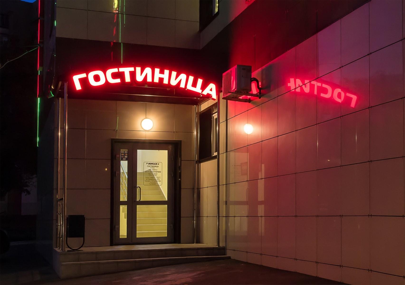 """Гостиничный комплекс """"Форсаж"""" - №16"""