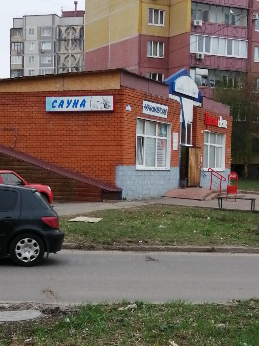 "Сауна ""Светлячок"" - №1"