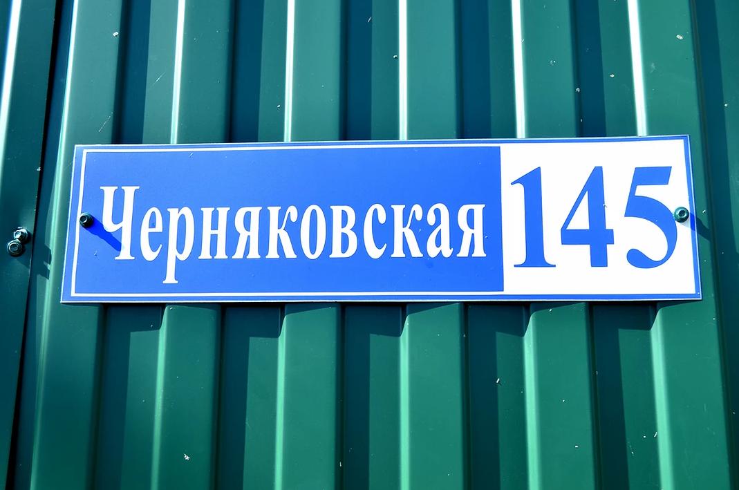 """Баня на дровах """"Рубанька"""" - №3"""